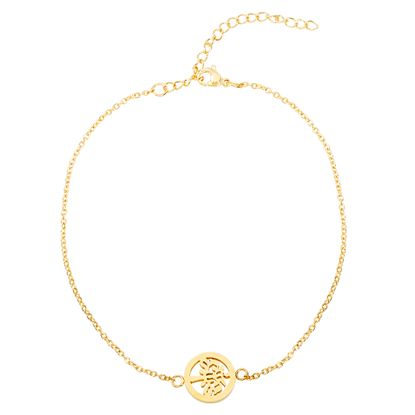 Imagen de Gold-Tone Stainless Steel Tree of Life Station Cable Chain Anklet