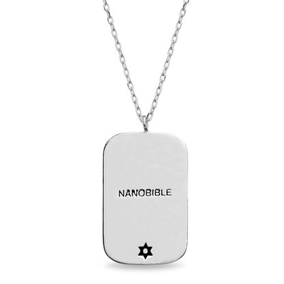 Imagen de Two-Tone Brass Star of David Rectangle Bar Old Testament Nano My Bible Cable Chain Necklace