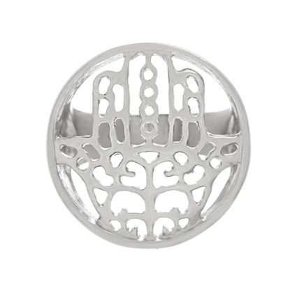 Imagen de Filigree Hamsa Ring in Stainless Steel