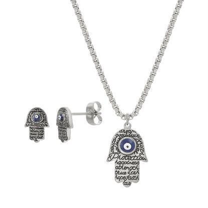 Imagen de Silver-Tone Stainless Steel White/Navy Blue Evil Eye Hamsa Hand Pendant 20 Box Chain Necklace and 10mm Post Earring Set