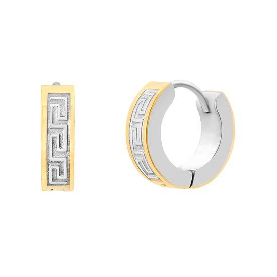 Imagen de Two-Tone Stainless Steel Greek Design Huggie Earring