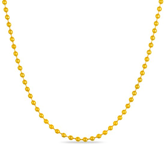Imagen de Gold-Tone Stainless Steel IP Chain Necklace